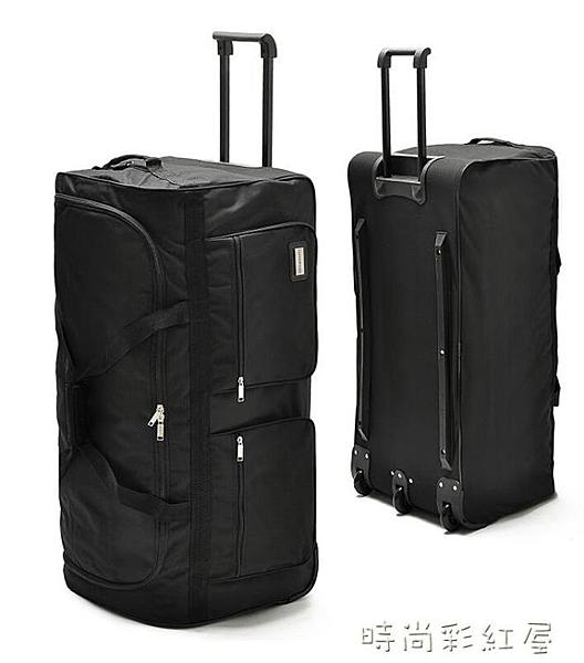 超輕拉桿箱超大容量32寸40寸旅行箱軟牛津帆布男學生行李箱托運包MBS「時尚彩紅屋」