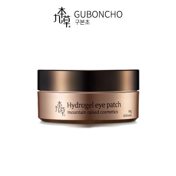 【九本草】UGB 水凝膠眼膜Guboncho Hydrogel Eye Patch 84g
