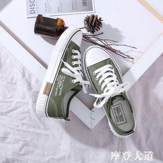 帆布鞋女學生韓版板鞋2020春夏新款百搭小白鞋子潮『摩登大道』