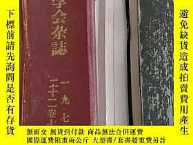 二手書博民逛書店日本產科婦人科學會雜誌罕見第22卷7-12期 1970年Y102