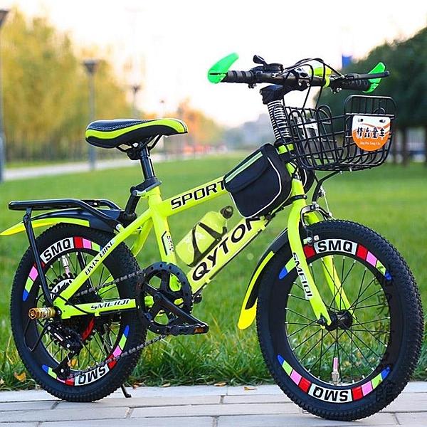 兒童自行車7-8-9-10-11-12歲15童車男孩20寸中大童小學生山地變速 酷男精品館