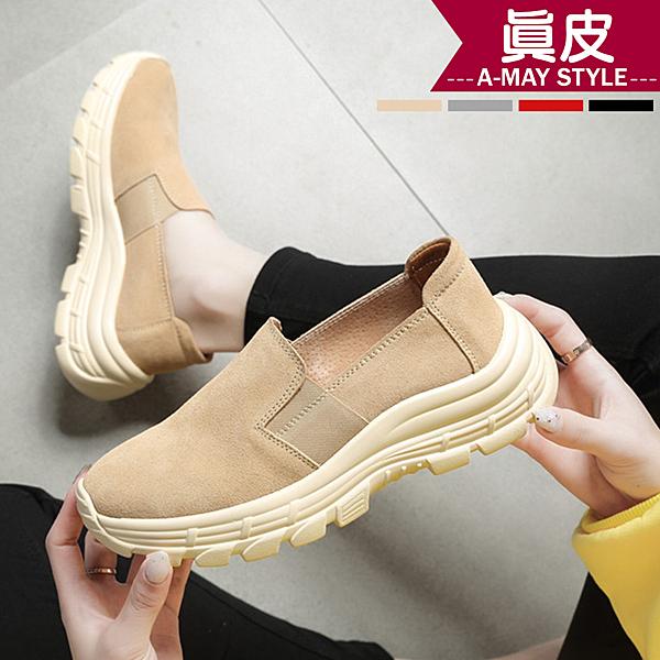 懶人鞋-修飾厚底真皮懶人休閒鞋