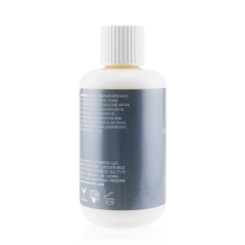 歌斯美迪 CosMedix - 活膚能量乳(營業用產品) Benefit Activator
