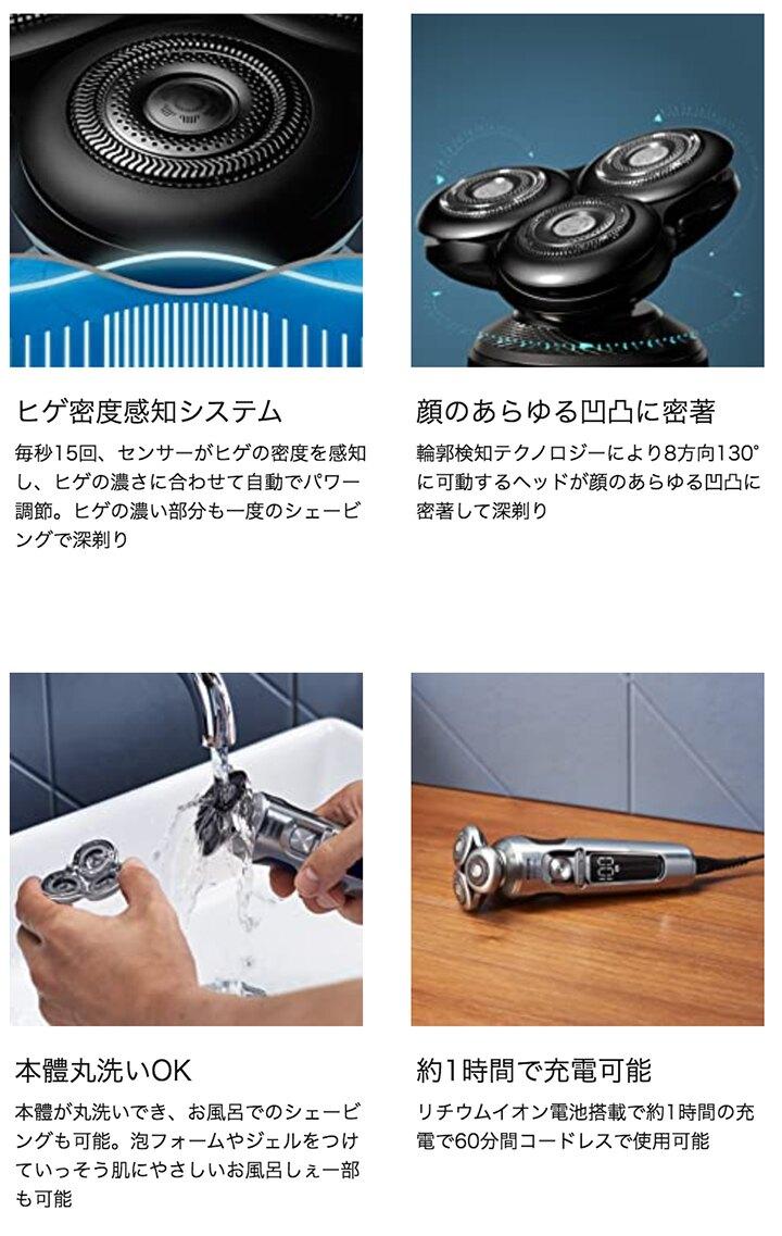 PHILIPS【日本代購】飛利浦 電動刮鬍刀9000系列 SP9820/12