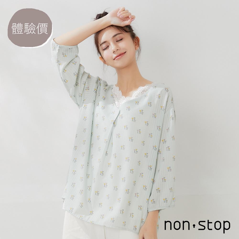 non-stop 甜美蕾絲V領碎花七分袖上衣-1色