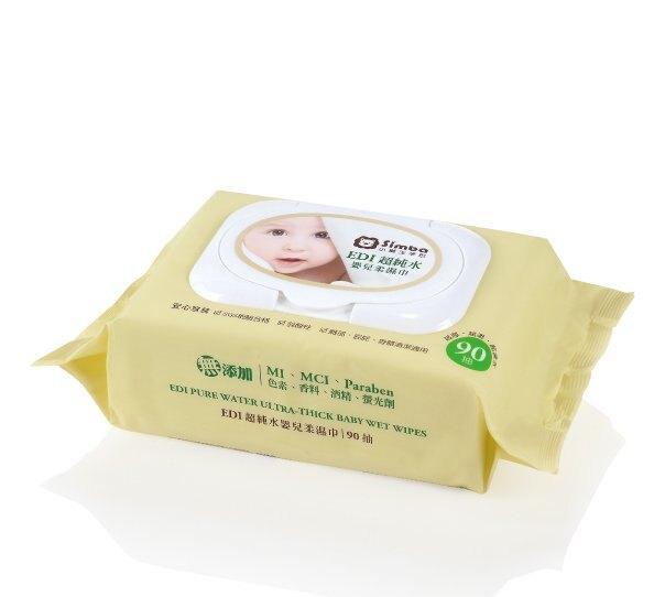 Simba小獅王辛巴 EDI超純水嬰兒柔濕巾(90抽X3包) 169元(超商取件限3串)