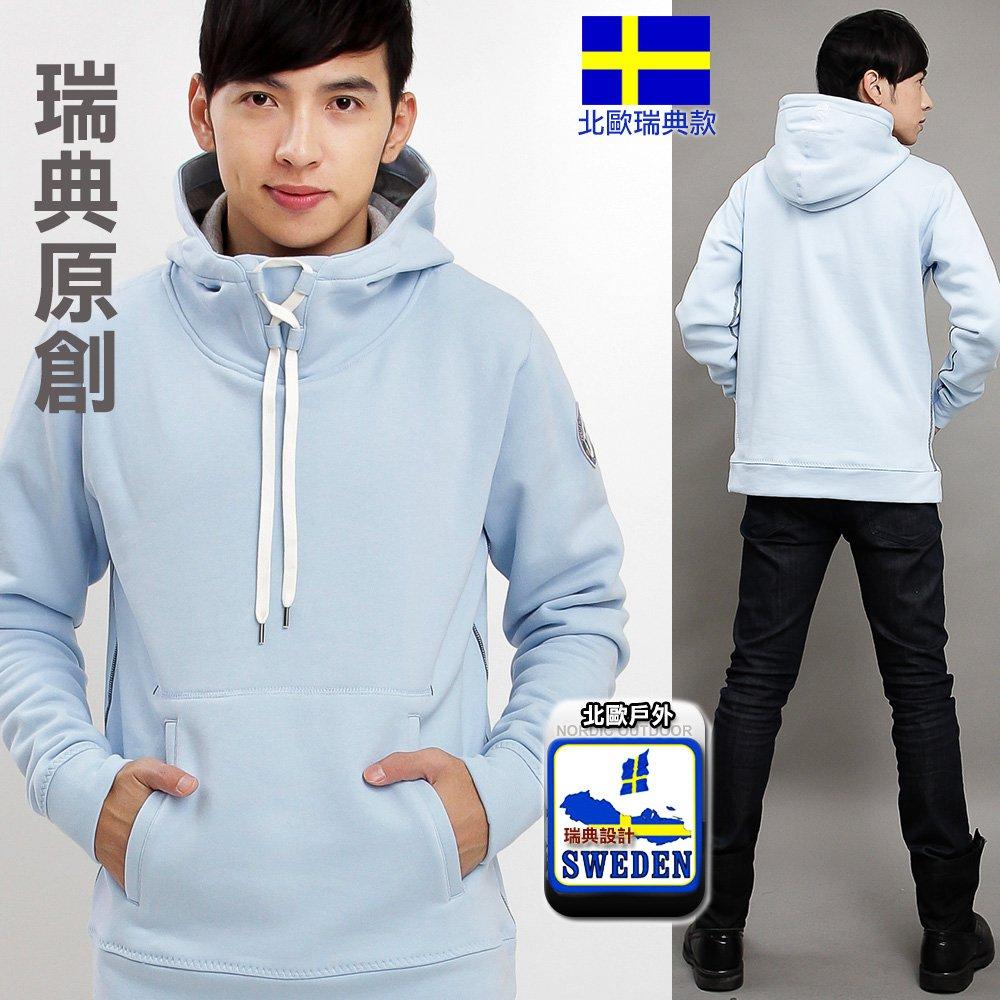 【北歐-戶外趣】瑞典款 男款連帽厚磅極地禦寒上衣(LA4401 淺藍)