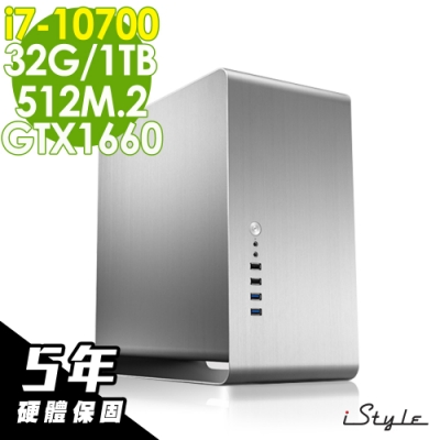 iStyle 平面繪圖商用電腦 i7-10700/32G/512M.2+1TB/GTX1660/W10P/五年保固
