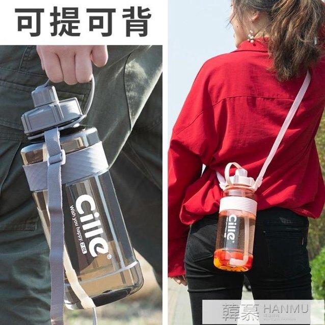 水杯 超大容量塑料水杯帶吸管男女便攜戶外運動夏天太空杯子2000ml 秋冬新品特惠