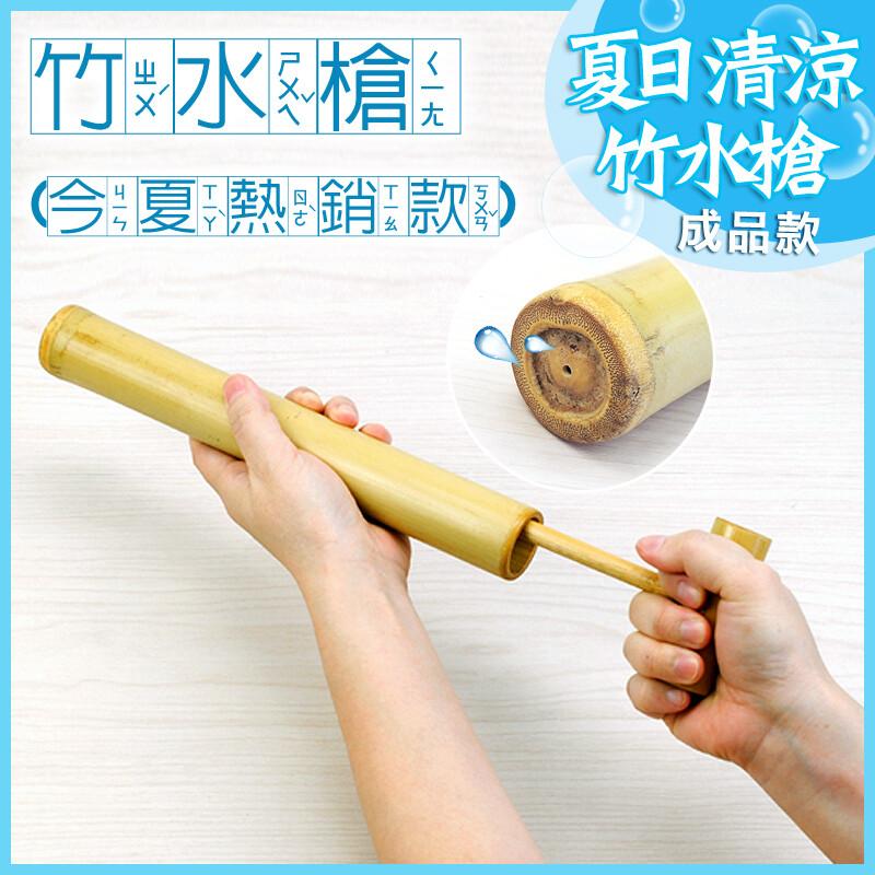 美勞diy 童玩材料包鹿港diy傳統童玩/ 復古竹製-竹水槍 /學校教學用 台灣製造