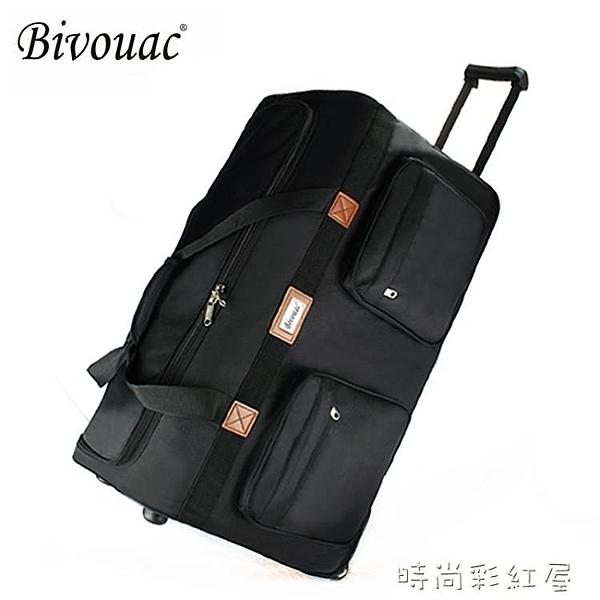 牛津布158航空托運包28寸拉桿行李箱32寸出國搬家旅行箱包MBS「時尚彩紅屋」
