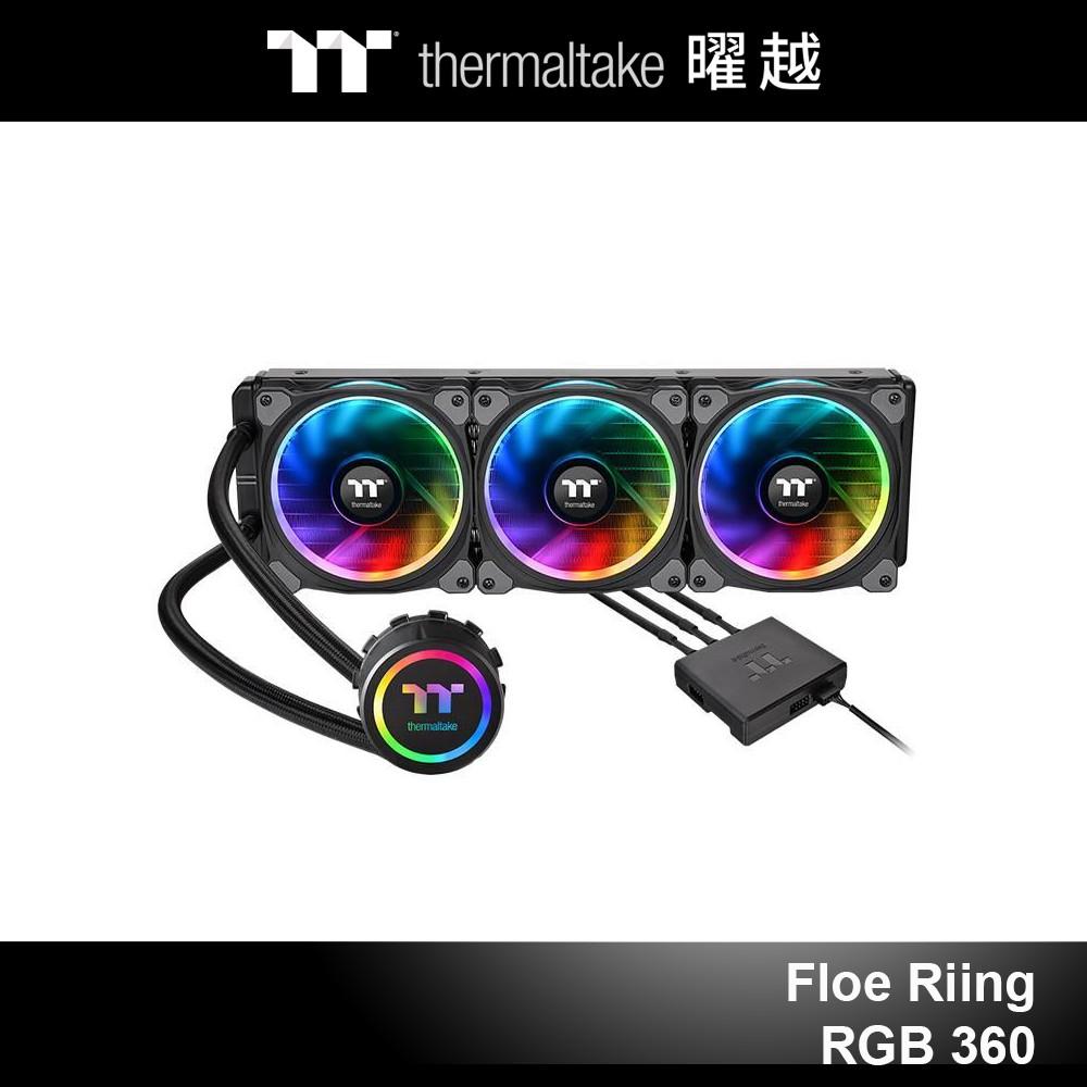 曜越 Floe Riing RGB 360 一體式水冷散熱器 TTPremium頂級版 CL-W158-PL12SW-A