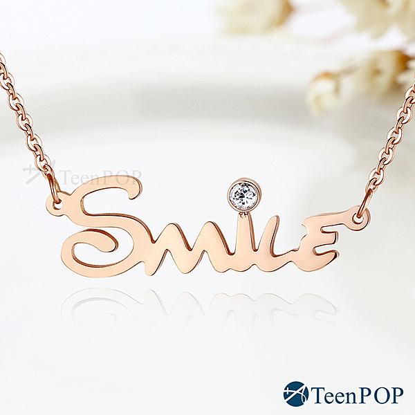 鋼項鍊 ATeenPOP 你的微笑 文字項鍊 女項鍊 生日禮物 畢業禮物