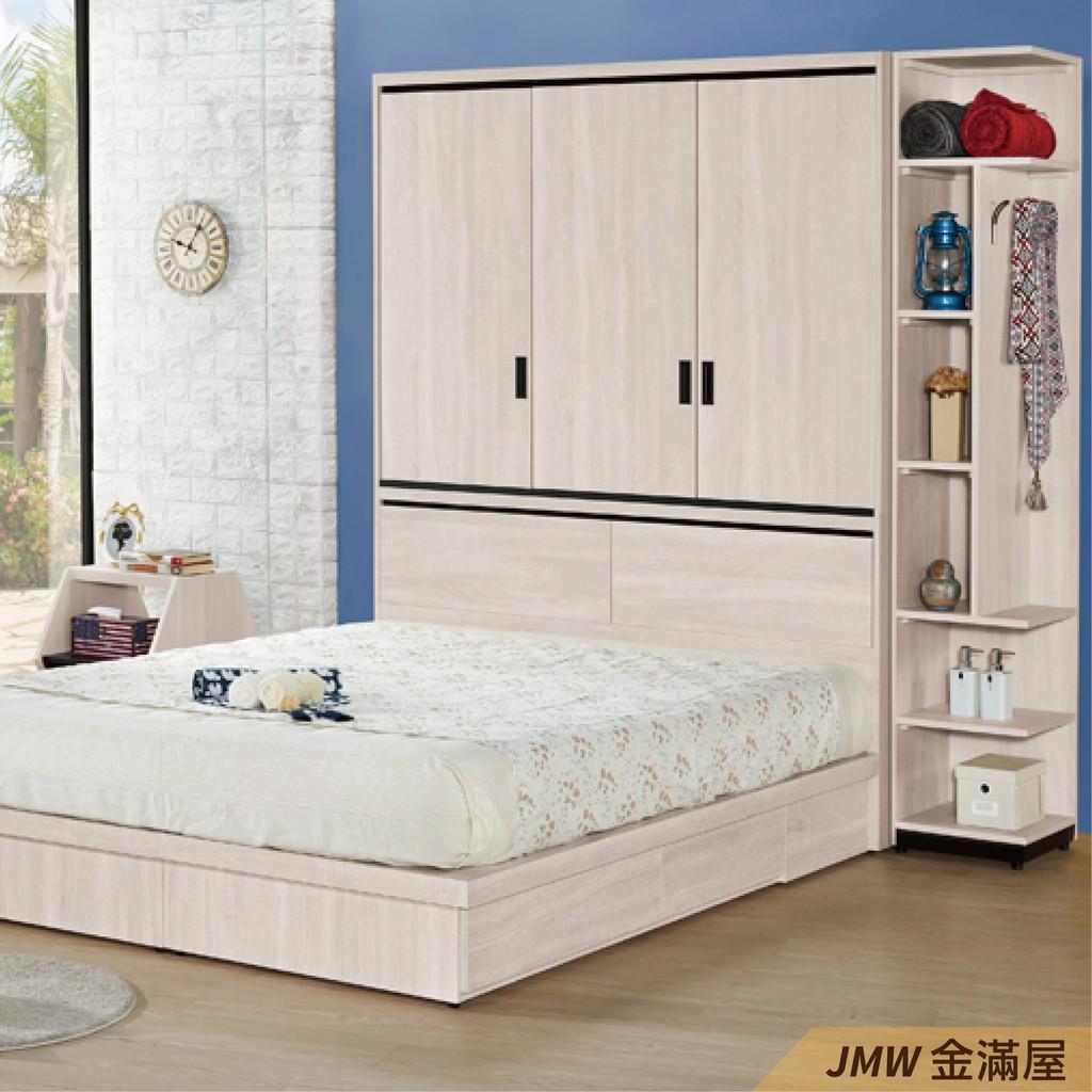 [免運]標準雙人5尺 床頭片 床頭櫃 單人床片 貓抓皮 亞麻布 貓抓布【金滿屋】A110-2
