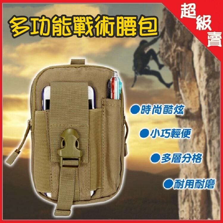 超耐磨戰術帆布腰包 手機掛包 旅行工作 戶外休閒kl16001