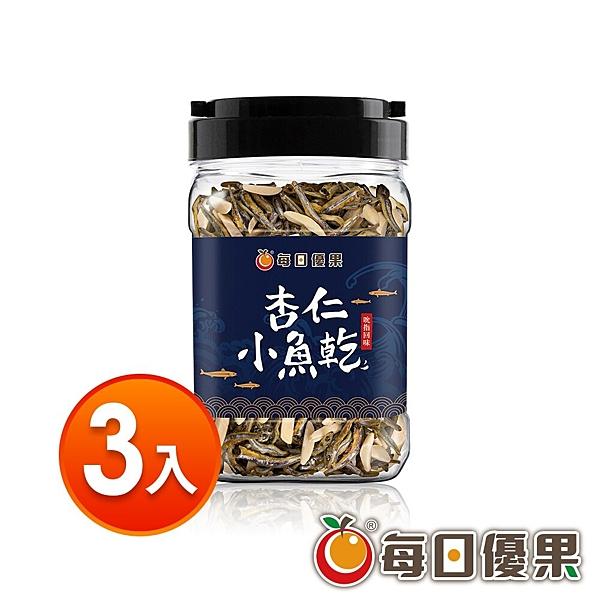 罐裝杏仁小魚乾X3免運組 每日優果