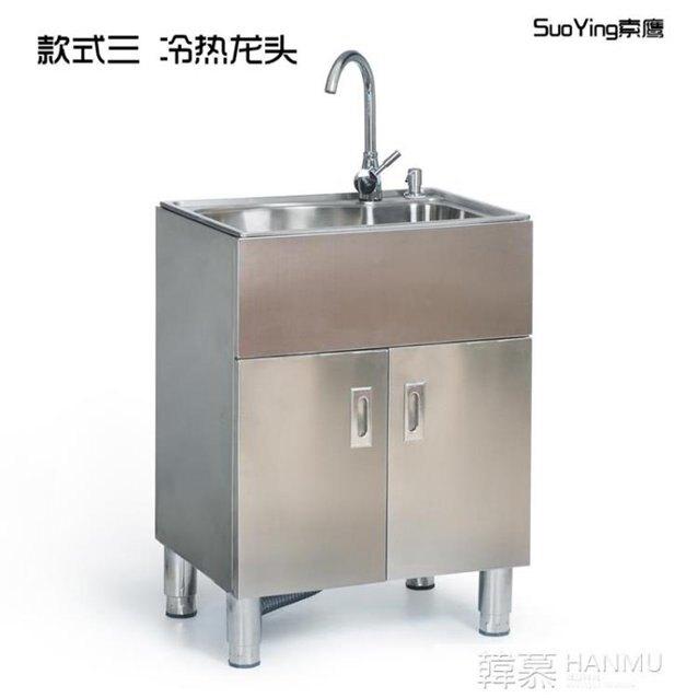 廚房不銹鋼洗菜盆帶支架水槽陽臺櫃洗菜櫃洗衣池水槽櫥櫃一體  YTL 秋冬新品特惠