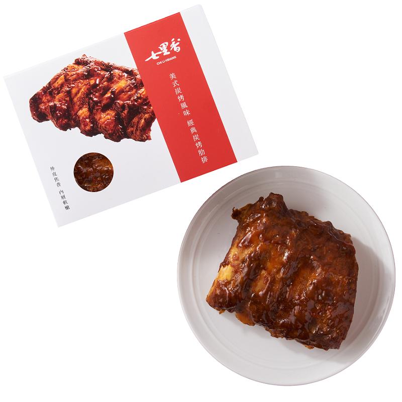 【七里香烤肉】經典美式肋排(約240克)