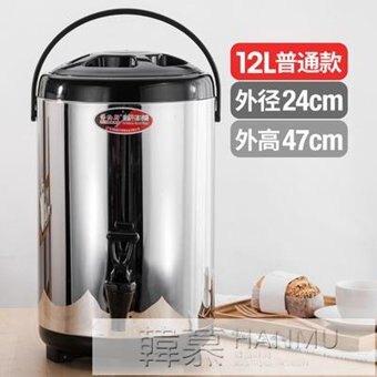 不銹鋼保溫桶奶茶桶豆漿桶商用大容量10升雙層保冷保溫桶12奶茶店  YTL 秋冬新品特惠