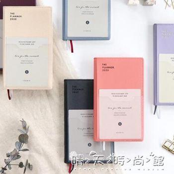 ICONIC韓國文具純色氣質仿皮記事本年月計劃周計劃日程本手帳