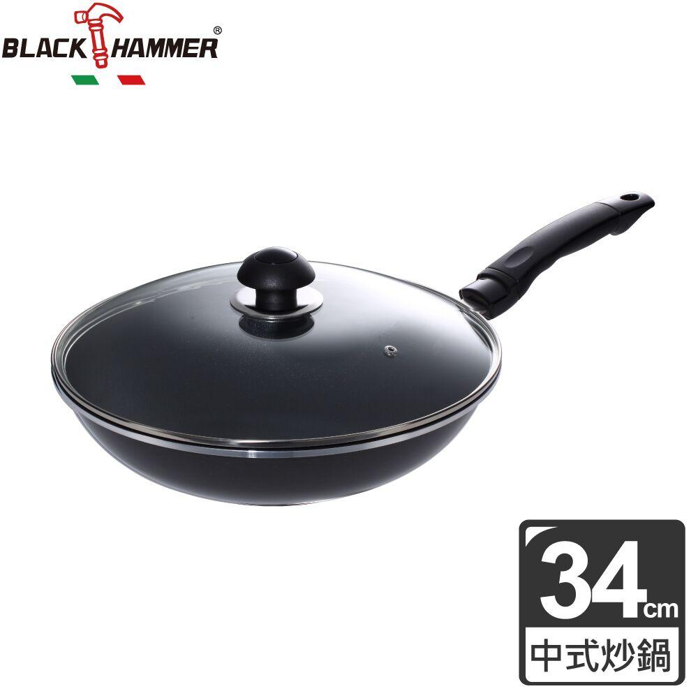【義大利 BLACK HAMMER】黑釜鈦合金深炒鍋 34cm (含鍋蓋)