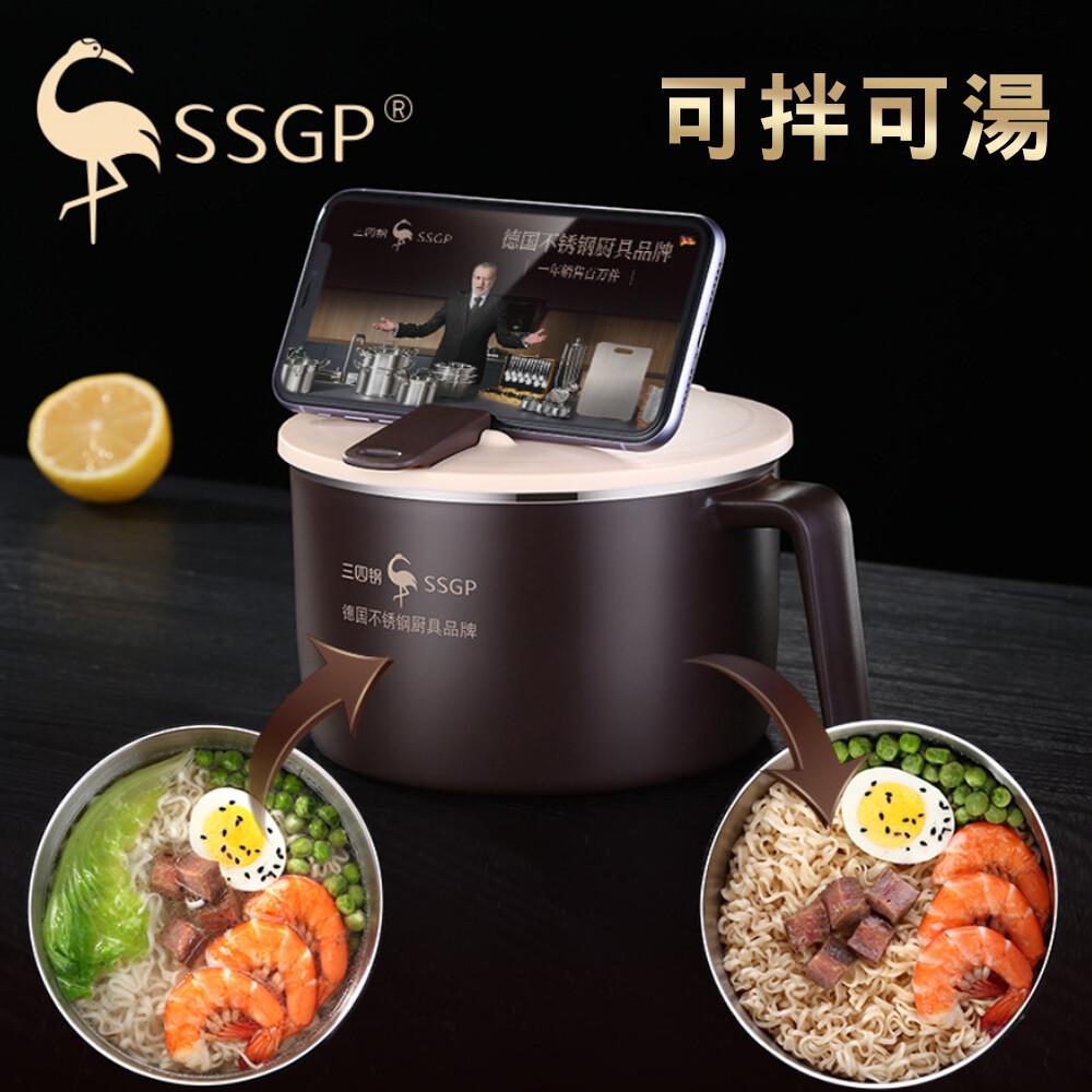 ssgp 大容量隔熱保溫304不銹鋼泡面碗