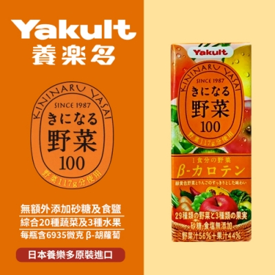 養樂多野菜綜合蔬果汁(200ml*12入)