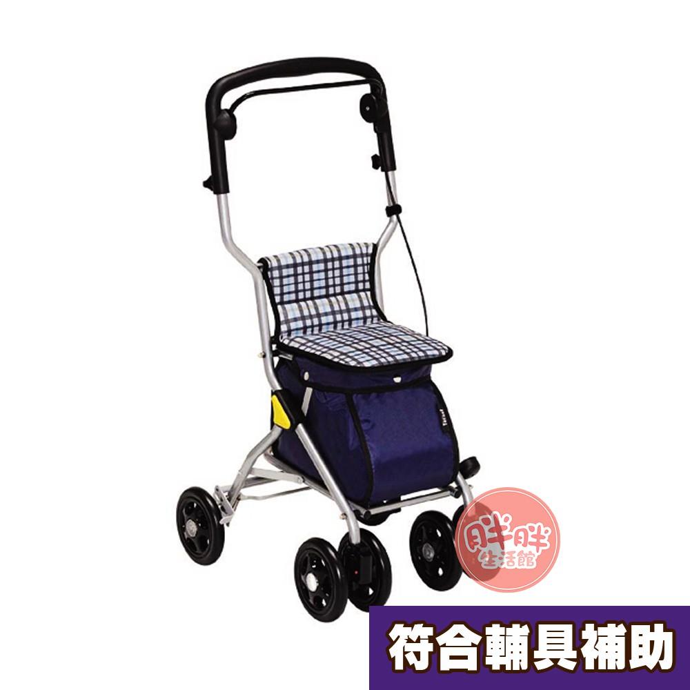 TacaoF 幸和 杏豐 KSIMD02 中型助步車 花樣海軍藍 R124 步行器 助行車 助步車【胖胖生活館】