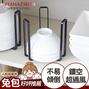 日本【YAMAZAKI】tower碗架S(黑)