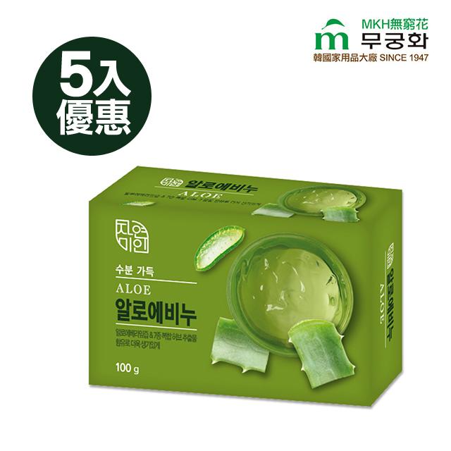 【韓國 MKH無窮花】蘆薈保濕美肌皂 100g(5入)