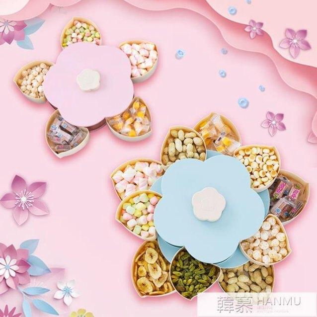 雙層旋轉花瓣型果盤糖果盒零食創意客廳現代家用堅果收納盒干果盒 秋冬新品特惠