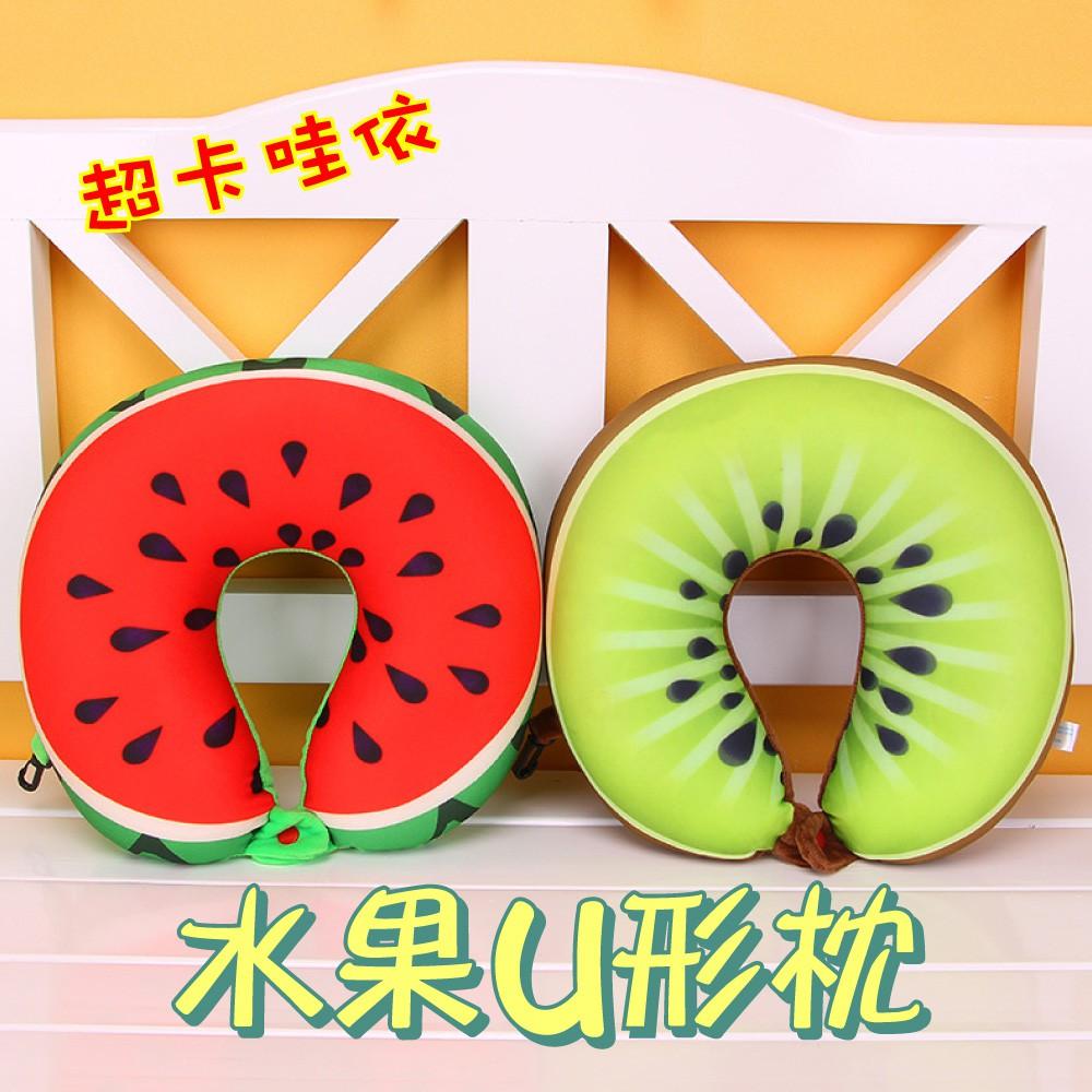 水果U形枕(雙面布料)【蝦皮團購】