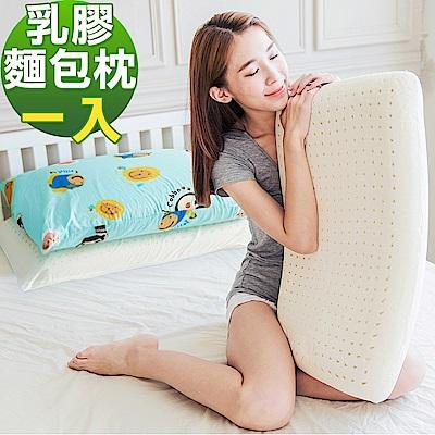 奶油獅-同樂會系列-成人專用-馬來西亞進口純天然麵包造型乳膠枕(湖水藍)一入