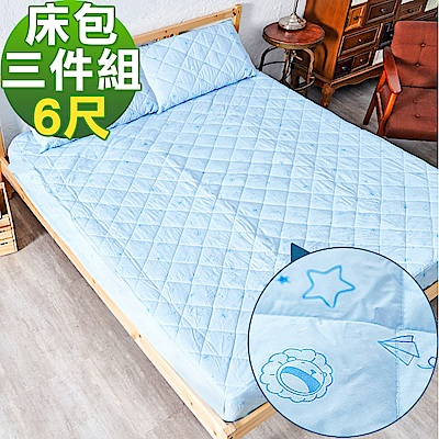 奶油獅-星空飛行-美國抗菌防污鋪棉保潔墊床包三件組-雙人加大6尺-藍