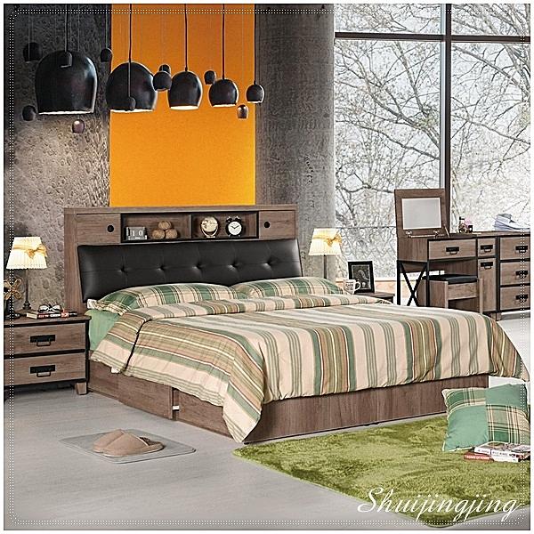 【水晶晶家具/傢俱首選】JM1605-2 哈珀5尺被櫥式雙人床~~含抽屜床底~~不含床頭櫃&週邊