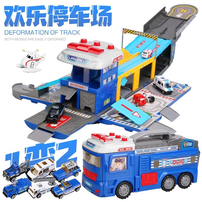 兒童超大號可變形消防車玩具套裝男孩合金停車場運輸大卡車各類車