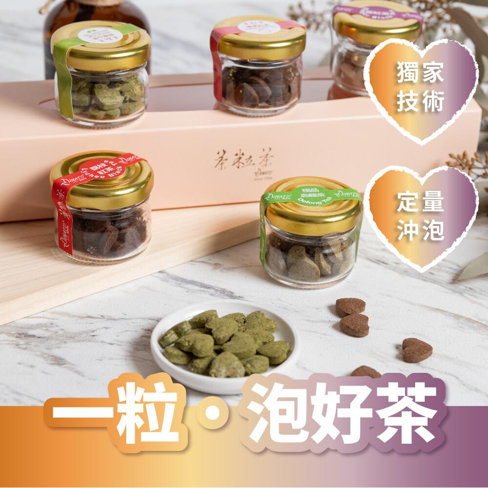 茶粒茶30秒懶人茶 專利愛心茶粒 富含兒茶素  精選6種紅茶口味 告白下午茶婚禮禮物
