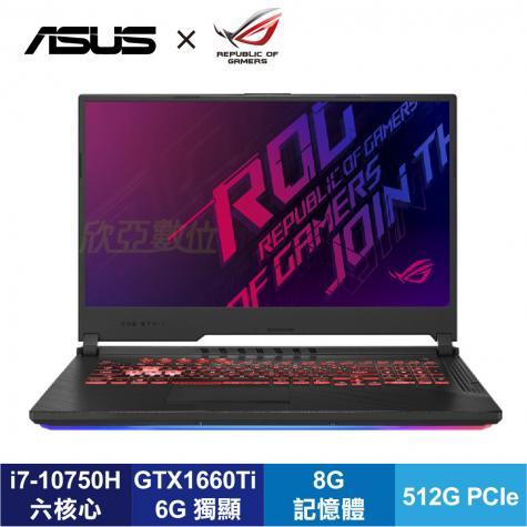 【ASUS】ROG STRIX G G512LU-0031C10750H 潮魂黑液態金屬版 華碩薄邊框電競筆電i7-10750H/GTX1660Ti 6G/8G/512G PCIe/15.6吋FHD