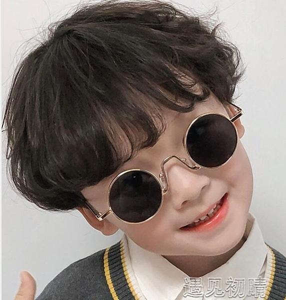 兒童墨鏡兒童墨鏡男童防紫外線寶寶眼鏡潮時尚2-10歲夏防曬小孩女童太陽鏡 【快速出貨】