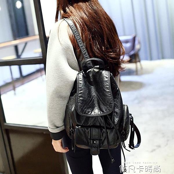 雙肩包女韓版百搭簡約時尚軟皮小背包2020新款潮流百搭大學生書包 依凡卡時尚