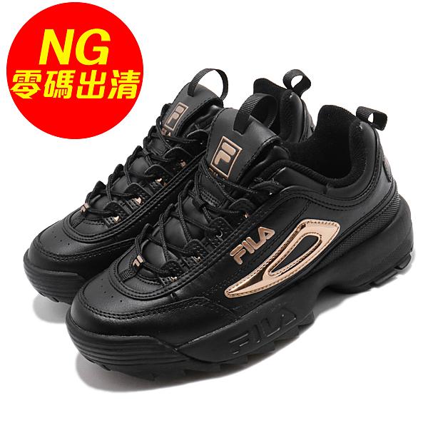 【US6-NG出清】Fila 鋸齒鞋 Disruptor II Metallic Accent 黑 金 女鞋 老爹鞋 二手使用痕跡 【ACS】