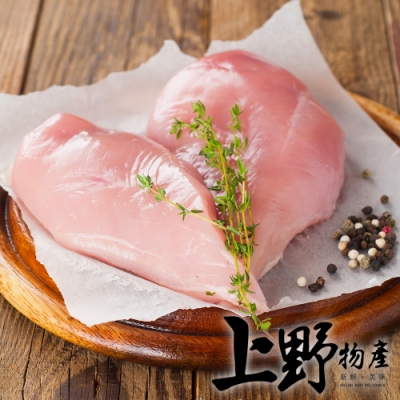 【上野物產】產地直送 快樂雞去骨雞胸肉(1000g土10%/包)x3