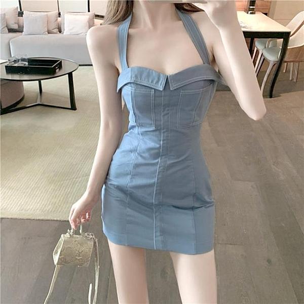 夜店洋裝 吊帶掛脖短裙女新款顯瘦氣質牛仔包臀夏季法式收腰連衣裙 降價兩天