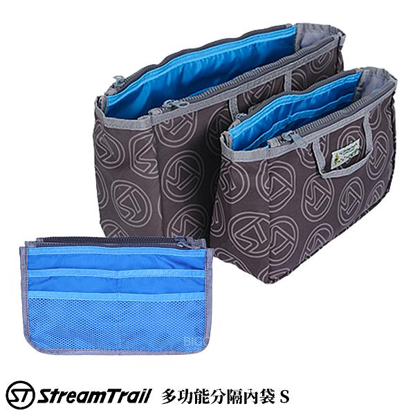 【日本 Stream Trail】Multi Inner 多功能分隔內袋 S 手提包 單肩包 托特包