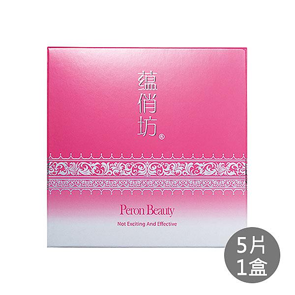 玫瑰膠原俏麗面膜 5片/一盒