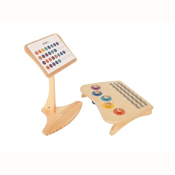 玩偶的家PlayMe 腳響樂-用腳踏的音樂玩具 比漾廣場