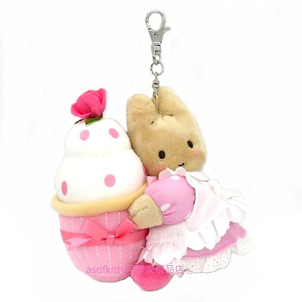 asdfkitty*茉莉兔抱蛋糕造型絨毛玩偶鑰匙圈/掛飾-日本正版商品