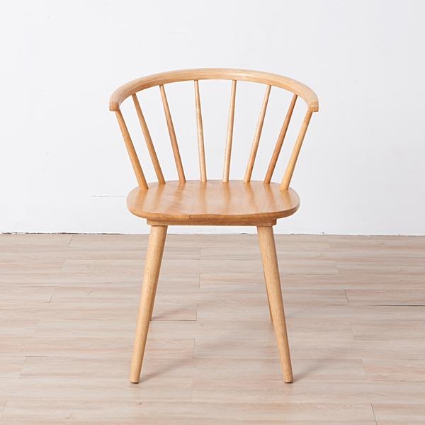 自然饗宴圈椅-生活工場
