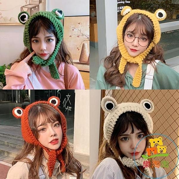 可愛青蛙針織毛線帽女甜美可愛韓版頭飾頭套綠帽子護耳罩【樂淘淘】