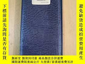二手書博民逛書店罕見名片冊Y224642
